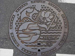 enoshima65.jpg