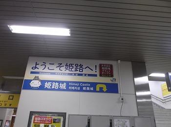 himeji2.jpg
