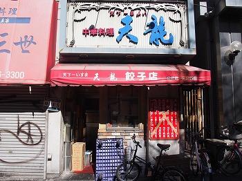 kawasaki-street178.jpg