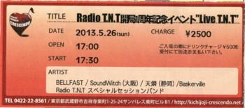 kichijoji-crescendo12.jpg