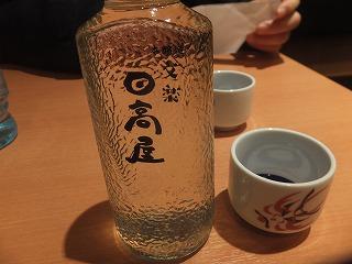ogikubo-hidakaya19.jpg