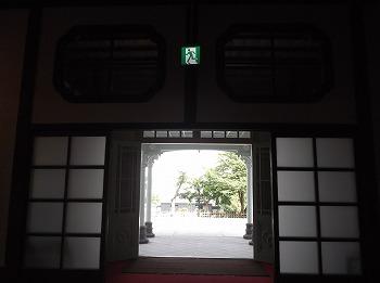 shimane105.jpg