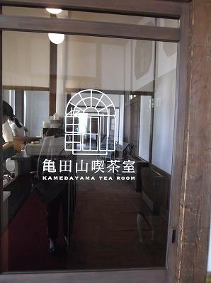 shimane113.jpg