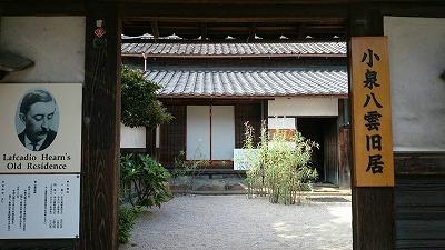 shimane124.jpg