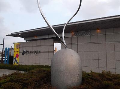shimane141.jpg