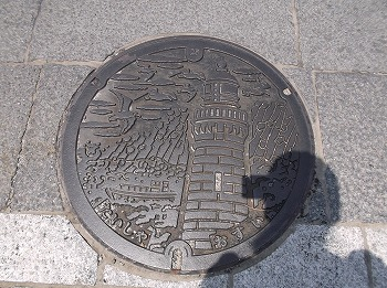 shimane170.jpg