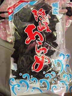 shimane173.jpg