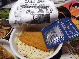 shimane175.jpg