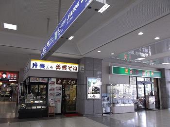 shimane18.jpg