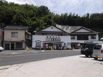 shimane184.jpg