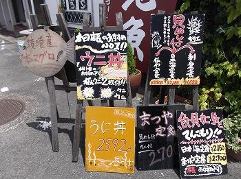 shimane185.jpg