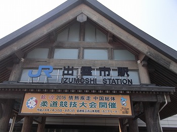 shimane24.jpg