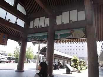 shimane26.jpg