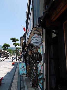 shimane39.jpg