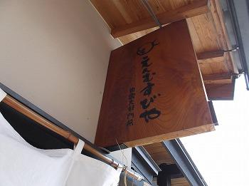 shimane44.jpg