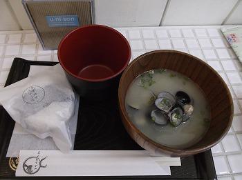shimane46.jpg