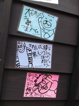 shimane51.jpg