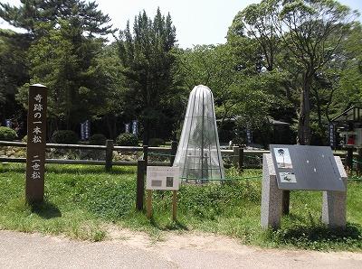 shimane57.jpg