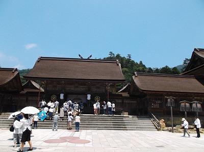 shimane70.jpg