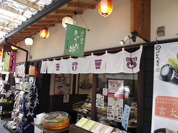 shimane80.jpg