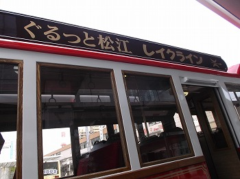 shimane89.jpg