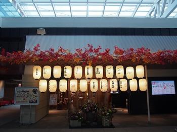 tokyo-airport110.jpg
