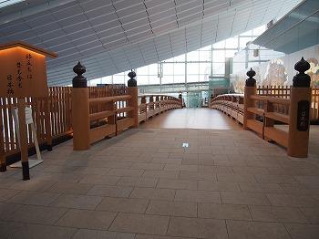 tokyo-airport114.jpg
