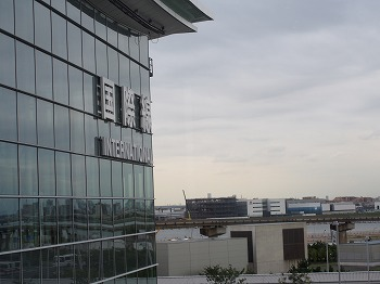tokyo-airport120.jpg