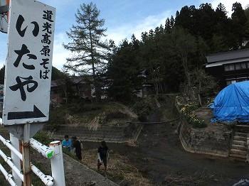 uonuma-itaya24.jpg