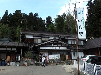 uonuma-itaya25.jpg