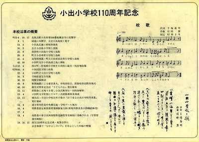 uonuma-koidesyou22.jpg