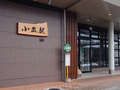 uonuma-street555.jpg