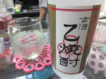 uonuma-street585.jpg