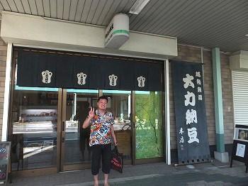 uonuma-street656.jpg