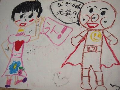 uonuma-street740.jpg