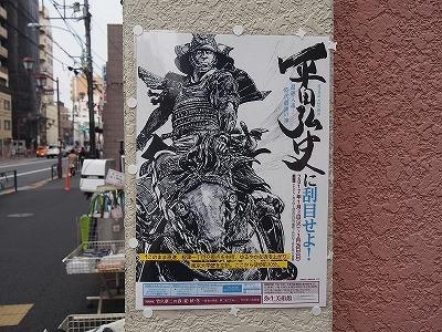yayoi-yumeji-museum22.jpg