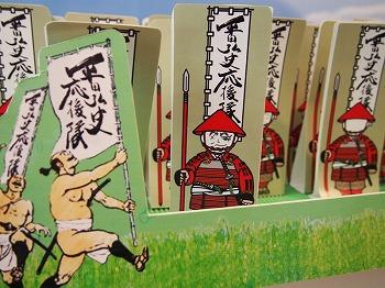 yayoi-yumeji-museum28.jpg