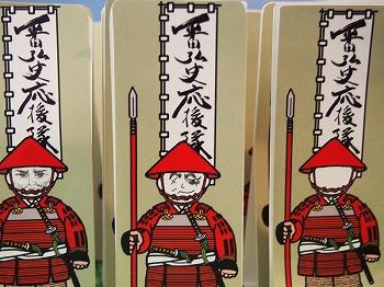 yayoi-yumeji-museum29.jpg
