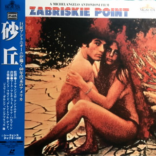 zabriskie-point1.jpg