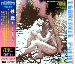 zabriskie-point2.jpg