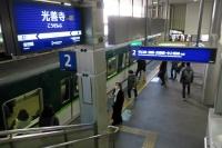 会議で電車通勤2IMG_1881