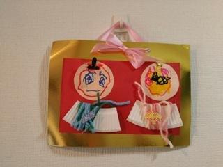 ブログ2 0301お雛様 (1)