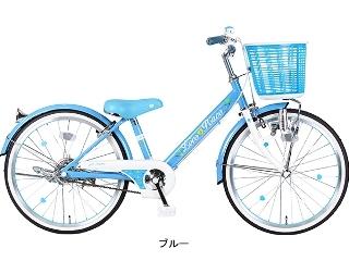 ブログ2 0321自転車