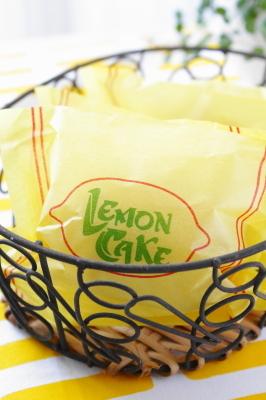 ビッグレモンケーキ0002