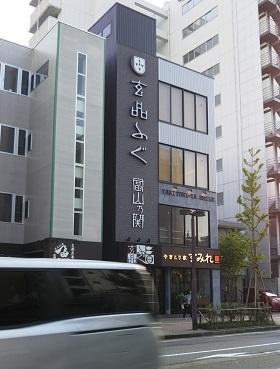 genpintotama2017 5