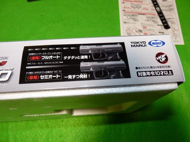 P1260702.jpg