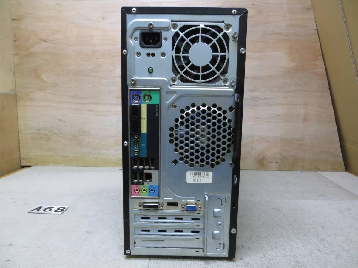 PC290306af6ct0us1e7j2.jpg