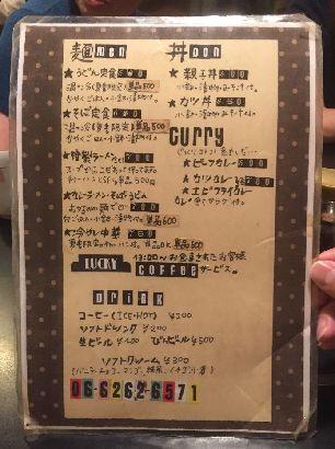 さかもと@大阪 (1)