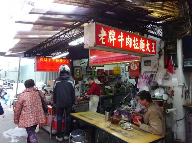 1日目台湾旅行 (24)