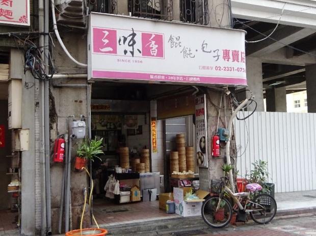 2日目台湾旅行 (11)